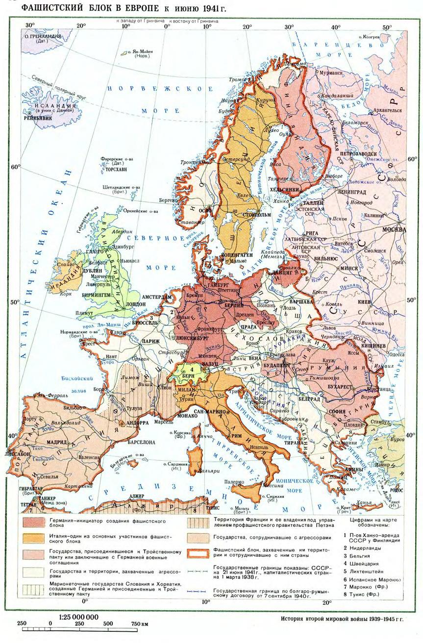 территория германии до второй мировой войны добавления: Когда