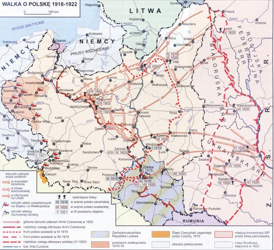 1918 — 1933 гг.