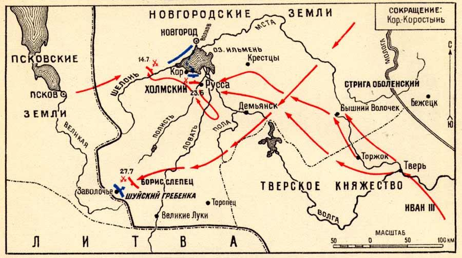 Карта. Источник - Бескровный