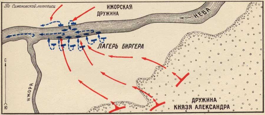 Карта Невской битвы 15 июля