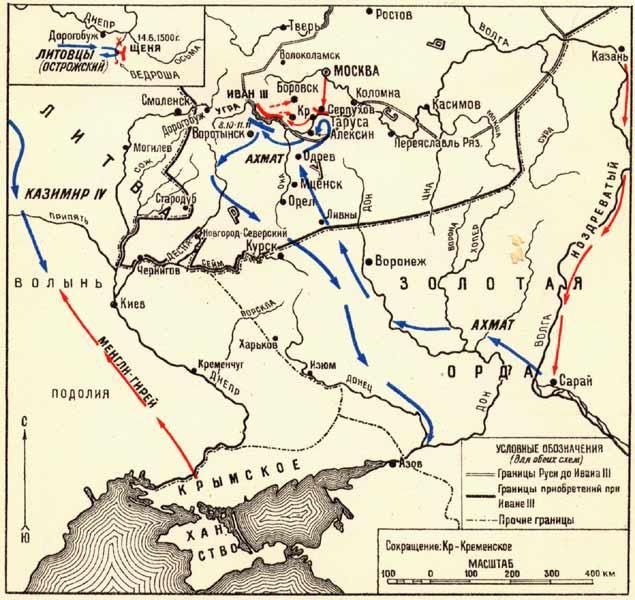 Стояние на угре карта сражения