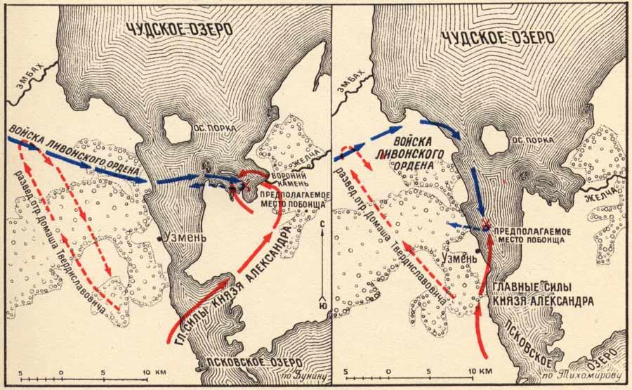 Фото 5. Битва на Чудском озере.  ЛЕДОВОЕ ПОБОИЩЕ 5 апреля 1242 года, сражение на льду в южной части Чудского озера...