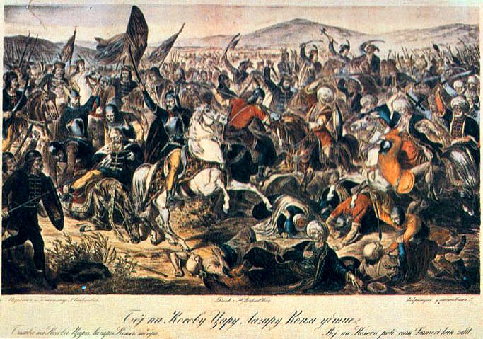 Битва на Косовом поле (1389) G