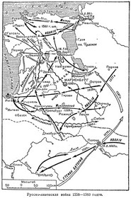 Карты и схемы основных походов и битв, планы городских укреплений и схемы, отображающие структуру войска.