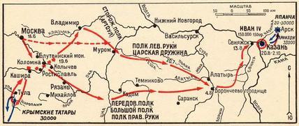 Поход Ивана Грозного на Казань.  Июнь - август 1552 г. В начале осады большой полк разделился на две части...