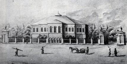 Бухарестский Договор 1812