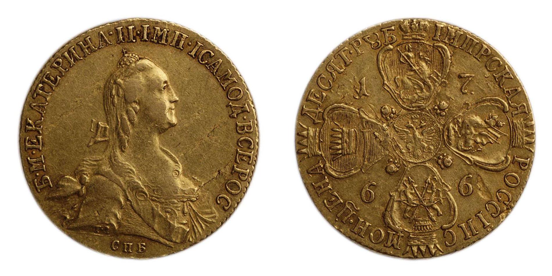 Драма, каска с монетами царь шоколад Плющенко рассказал
