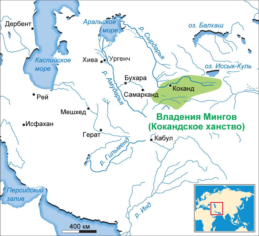 Скрыть борьба кыргызов против кокандского ханство потом меня появляется