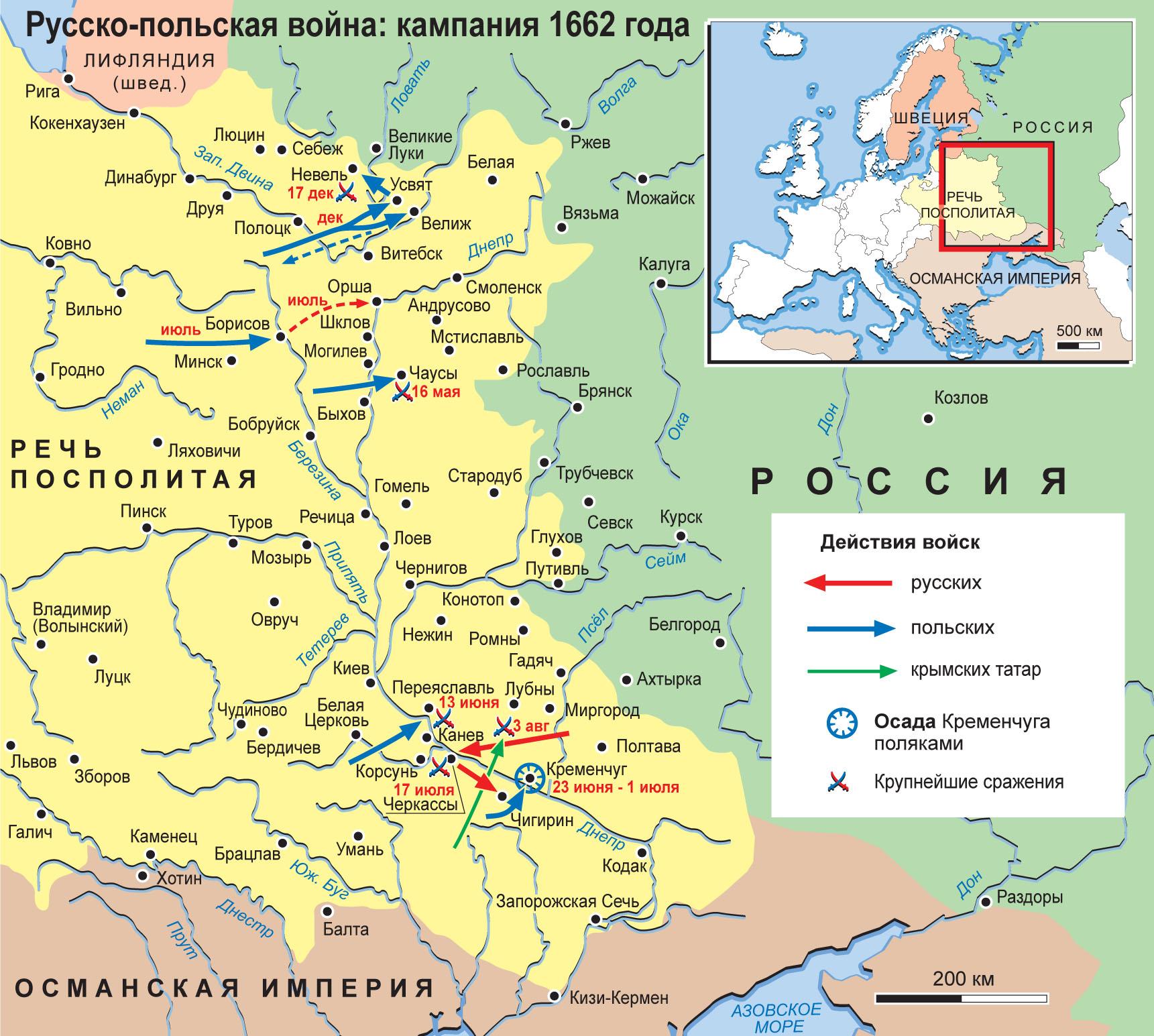 Новая страница (1): http://www.runivers.ru/vh/polskaya_1662.php