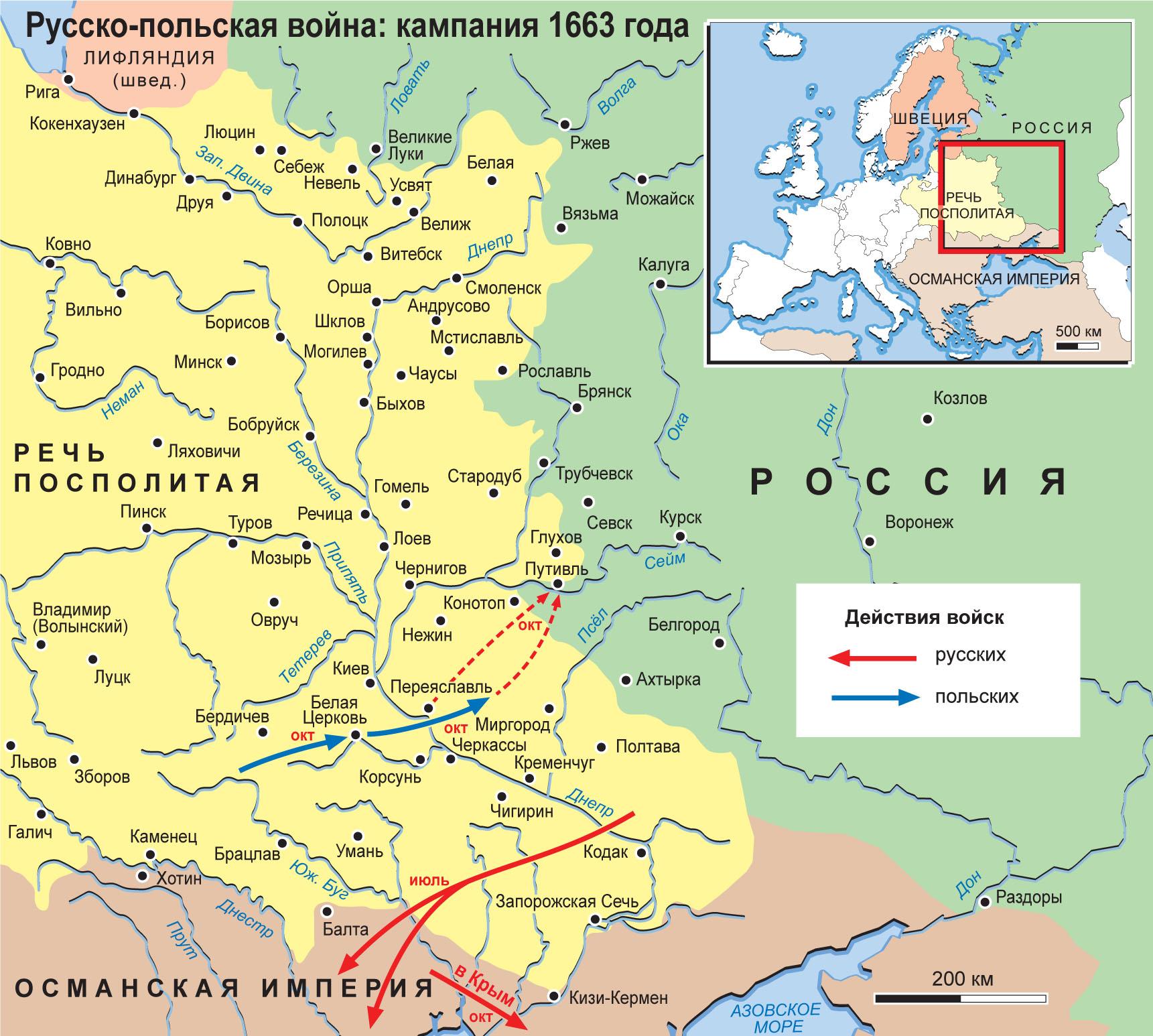 Новая страница (1): http://www.runivers.ru/vh/polskaya_1663.php