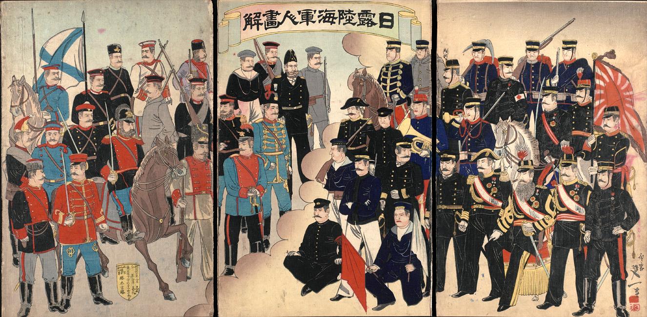 Сцены русско японской войны