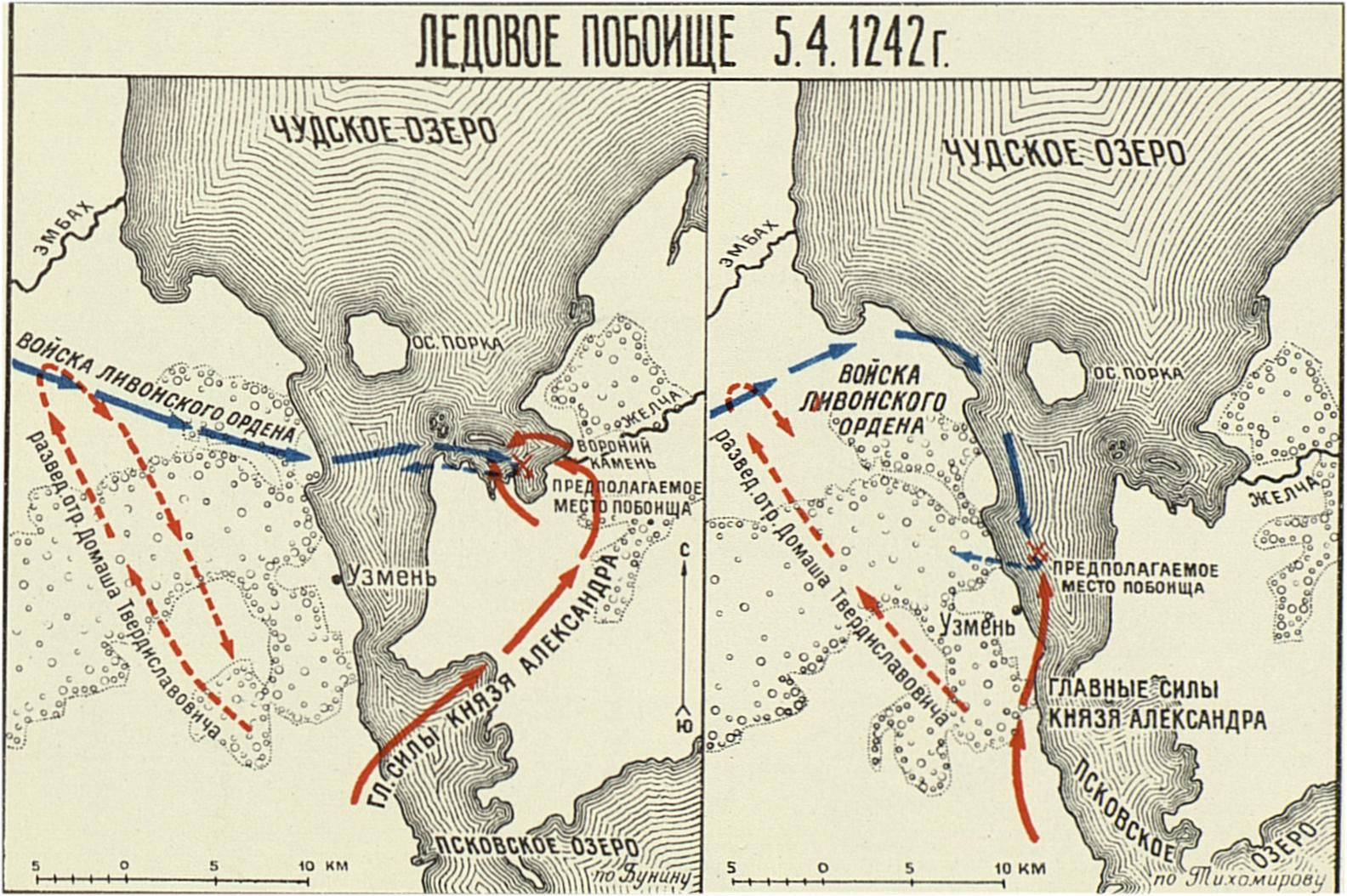 фото ледовое побоище карта
