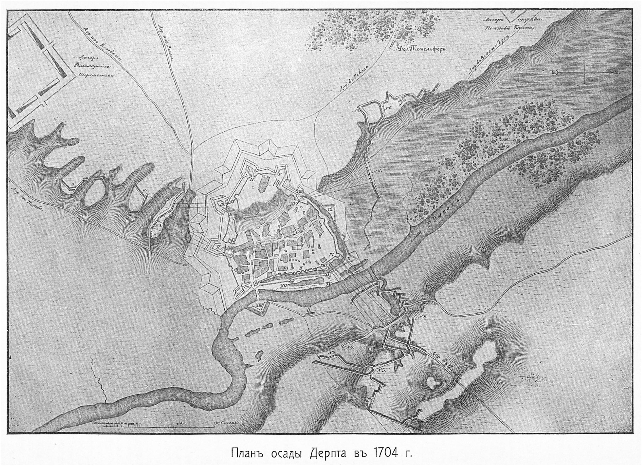 Осада дерпта в 1704 году