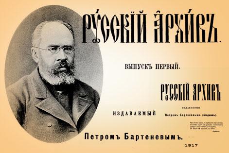 http://www.runivers.ru/upload/iblock/15b/rosarhiv.jpg