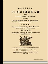 Электронная русская библиотека читать