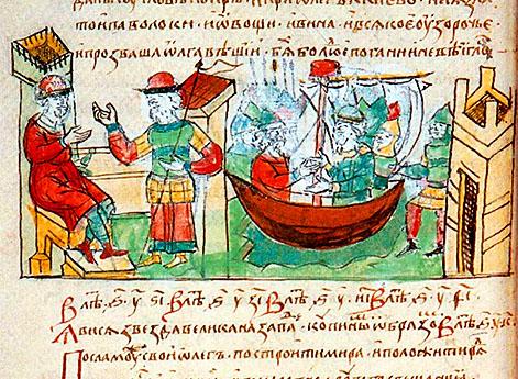 Договор июля 971 года подвёл итог русско-византийской войне 970—971 годов.