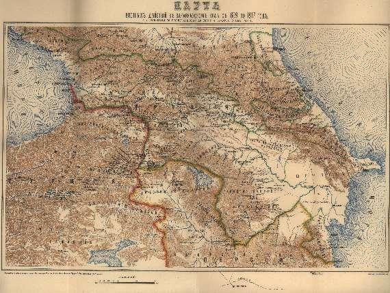 Карта военных действий в