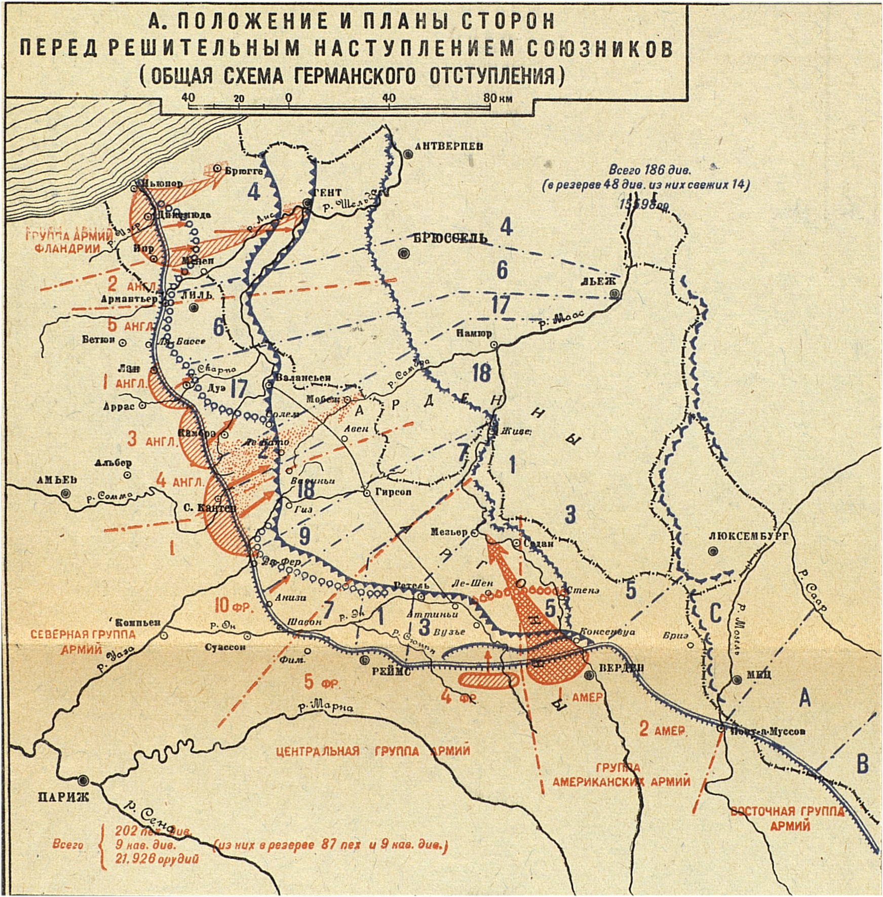 план схема картография