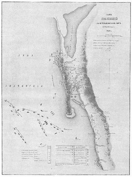 Карта сражений в Петропавловском порту с 18 по 25 августа 1854 года.