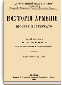 Русская мафия 1988-2012 криминальная история новой россии читать