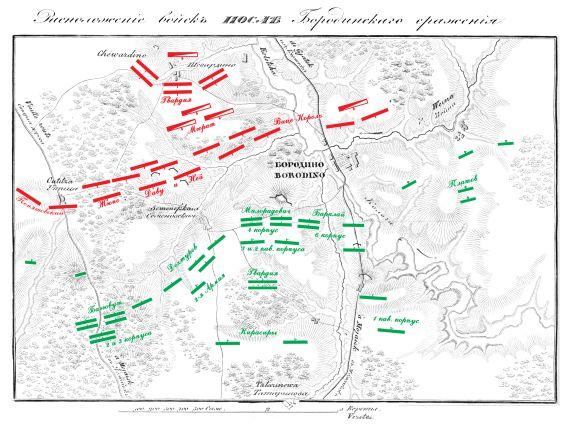 Расположение войск после Бородинского сражения: http://www.runivers.ru/doc/cartography/469660/