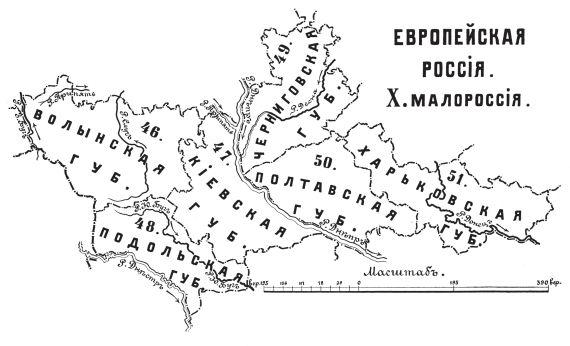 Картинки по запросу карта малороссии до 1917 года