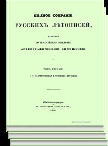 epub Cours élémentaire de mathématiques supérieures, tome 4: équations différentielles, 6e édition