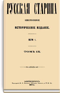 book Anorganická chemie nekovů 2001