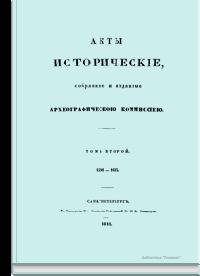 Головные боли или зачем человеку плечи читать книгу бубновского