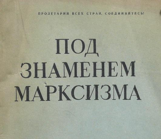 http://www.runivers.ru/upload/iblock/d63/podZnamMarks.jpg