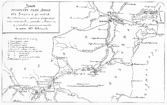 Низовье реки дунай от карабии до устья