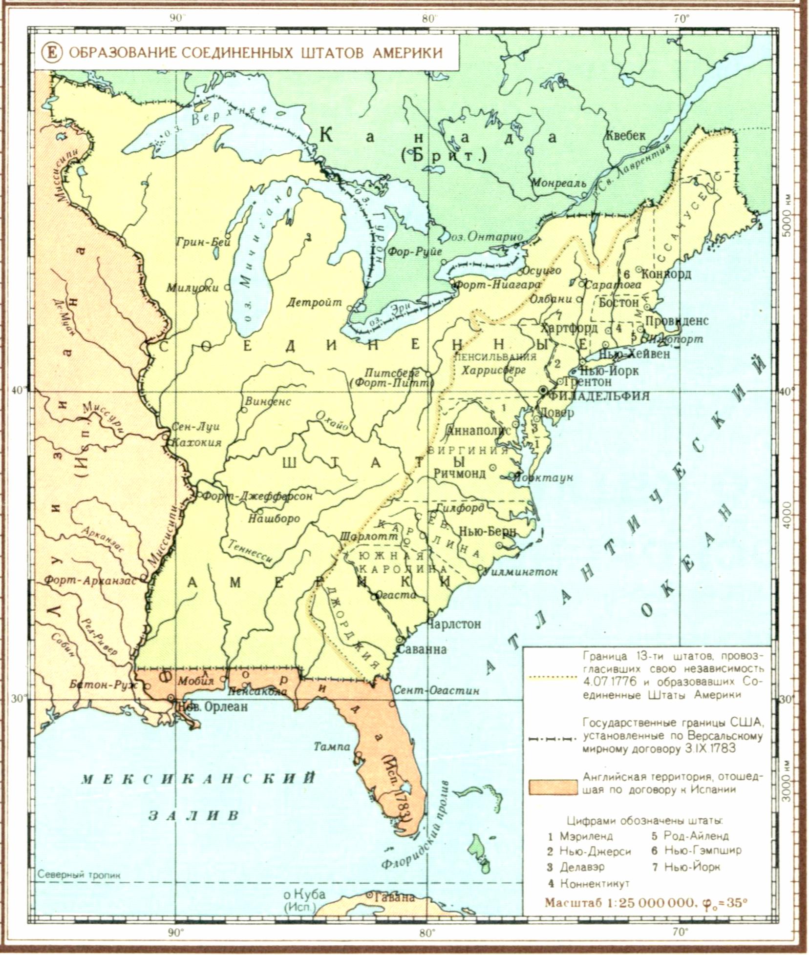 контурная карта северная америка класс Сумки Война за независимость в Северной Америке 1775 1783 г