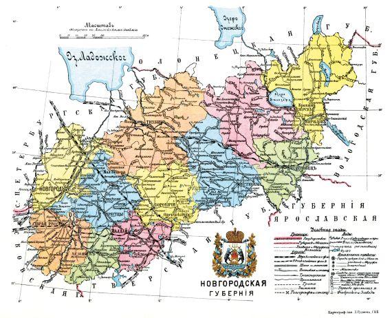 Источник россия географическое