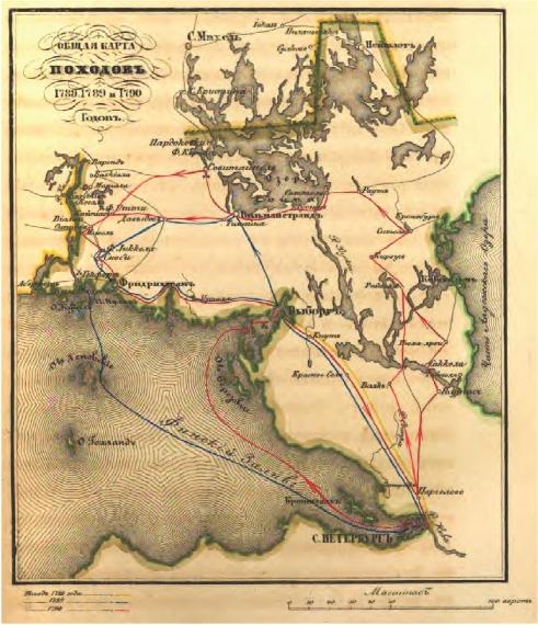 Общая карта походов 1788 1789 и 1790 годов