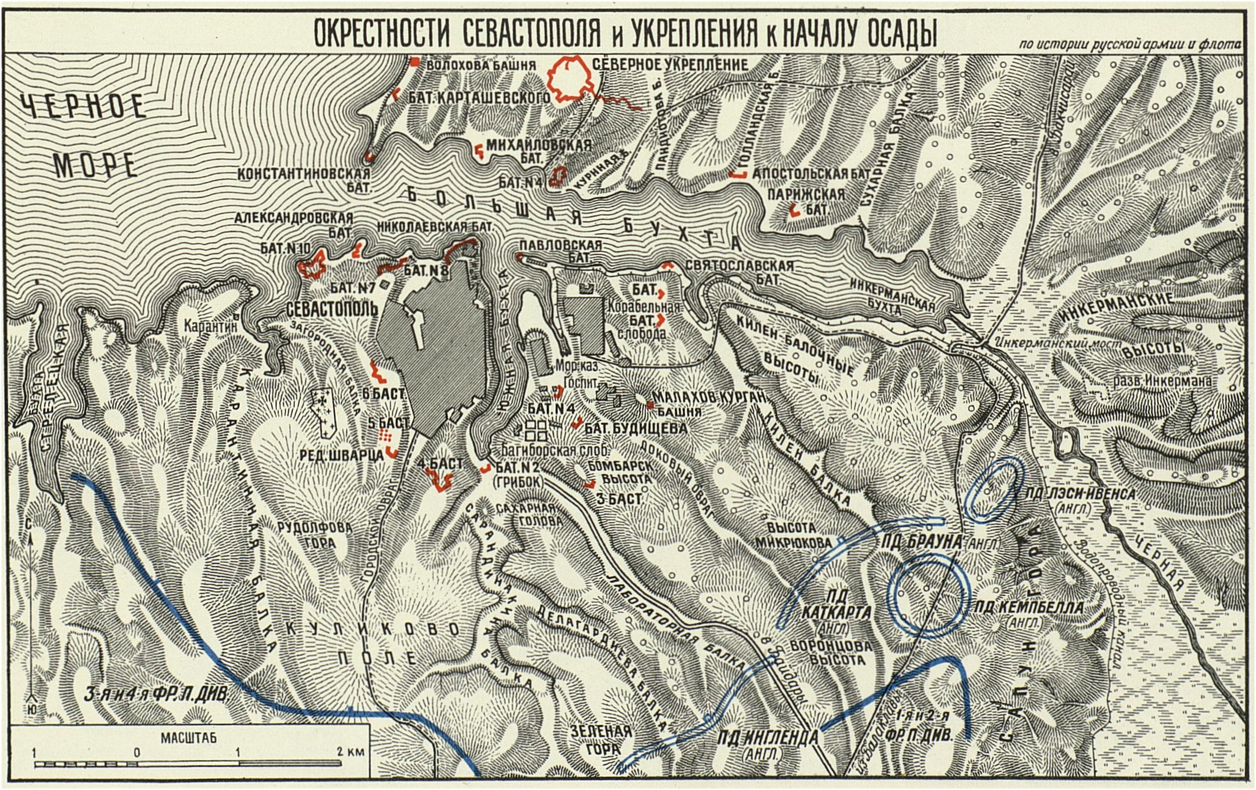 Карта укреплений севастополя в крымской войне