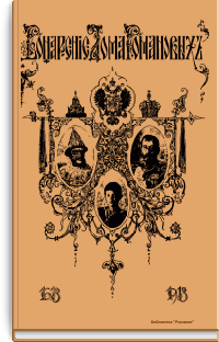 Сказка волшебная лампа алладина арабская сказка читать