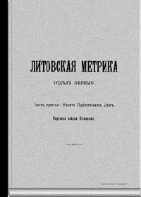Книгу вишневского дневник хирурга
