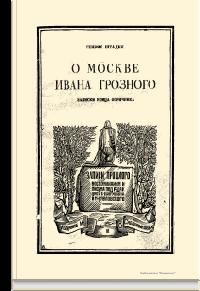 Учебник по истории 10 класс буганов 1 часть читать онлайн