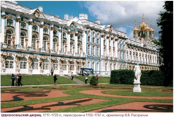 резиденция местопребывание советского руководства - фото 5